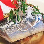 『 秋刀魚の軽い燻製 べっ甲餡で 』です。
