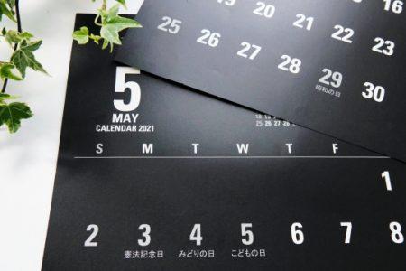 令和3年4月25日からの緊急事態宣言に伴う営業時間変更のお知らせ